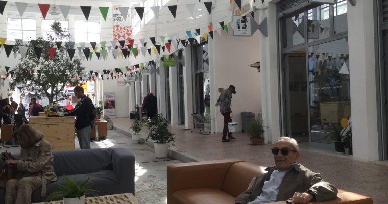 Athens Greece: Impact Hub Community Programme